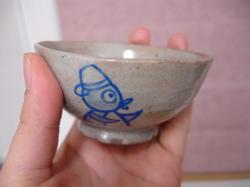 ピタゴラ茶碗2.jpg